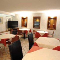 Hotel Piccolo Mondo детские мероприятия фото 2