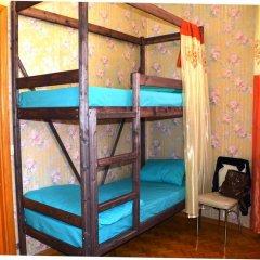 Hostel 12 ( for female) сауна