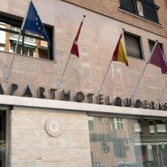 Отель Quo Eraso Aparthotel парковка