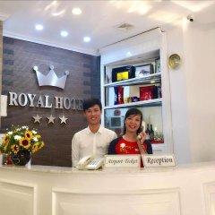 Отель Royal детские мероприятия