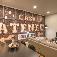 Отель Casa Ateneu Португалия, Понта-Делгада - отзывы, цены и фото номеров - забронировать отель Casa Ateneu онлайн спа фото 2