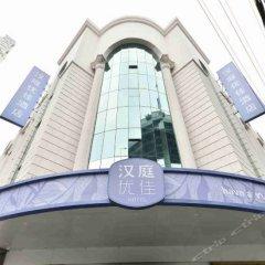 Hanting Youjia Hotel (Shanghai Hongqiao Zhongshan West Road) спа