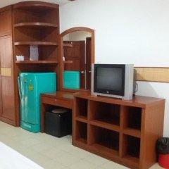 Отель Rattakit Mansion удобства в номере