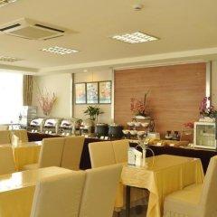 Отель Jinjiang Inn - Suzhou Wuzhong Baodai West Road Китай, Сучжоу - отзывы, цены и фото номеров - забронировать отель Jinjiang Inn - Suzhou Wuzhong Baodai West Road онлайн питание фото 3