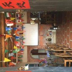Отель Kinmen The Old House Homestay Китай, Сямынь - отзывы, цены и фото номеров - забронировать отель Kinmen The Old House Homestay онлайн развлечения