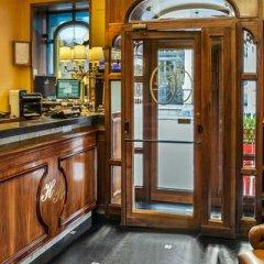 Отель Regno Италия, Рим - 4 отзыва об отеле, цены и фото номеров - забронировать отель Regno онлайн гостиничный бар