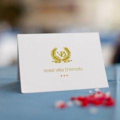 Отель Villa dAmato Италия, Палермо - 1 отзыв об отеле, цены и фото номеров - забронировать отель Villa dAmato онлайн интерьер отеля фото 2