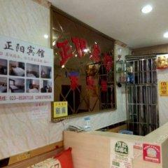 Zhengyang Hostel интерьер отеля фото 2