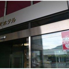 Akisawa Hotel Тосасимидзу