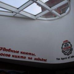 Гостиница Навигатор городской автобус