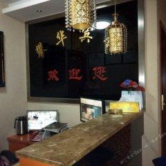 Panhua Hotel питание