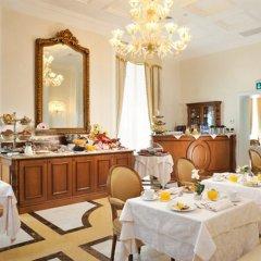 Отель Villa Pinciana питание фото 3