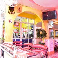 Отель Puphaya Budget 122 Паттайя детские мероприятия