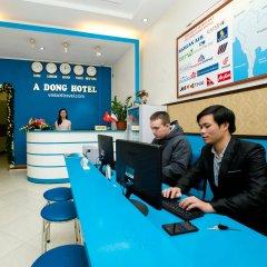 Dong A Hotel Ханой спа