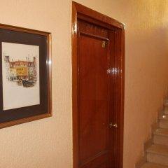 Отель Hostal Restaurante Carabanchel интерьер отеля фото 3