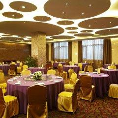 Отель Xi'an Jiaotong Liverpool International Conference Center Китай, Сучжоу - отзывы, цены и фото номеров - забронировать отель Xi'an Jiaotong Liverpool International Conference Center онлайн помещение для мероприятий