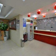 Отель Piao Home Inn Beijing Qianmen Китай, Пекин - отзывы, цены и фото номеров - забронировать отель Piao Home Inn Beijing Qianmen онлайн интерьер отеля фото 2