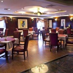 Отель Landmark Plaza Baniyas питание фото 2
