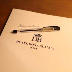 Отель Doña Blanca Испания, Херес-де-ла-Фронтера - отзывы, цены и фото номеров - забронировать отель Doña Blanca онлайн фото 2