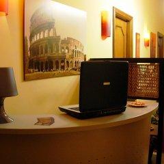 Отель Karolstay.com Guesthouse Roma интерьер отеля