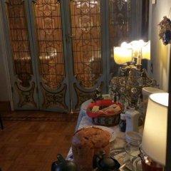 Отель Martina House Италия, Рим - отзывы, цены и фото номеров - забронировать отель Martina House онлайн питание фото 3