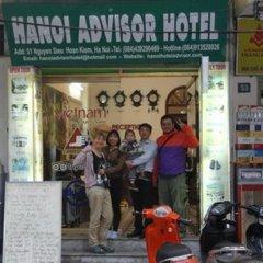 Отель Hanoi Advisor Вьетнам, Ханой - отзывы, цены и фото номеров - забронировать отель Hanoi Advisor онлайн развлечения