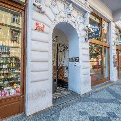 Отель Royal Road Residence Прага