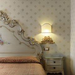 Отель Locanda Al Leon удобства в номере