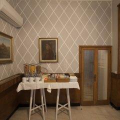 Отель Il Sole Италия, Эмполи - отзывы, цены и фото номеров - забронировать отель Il Sole онлайн сауна