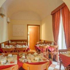 Hotel Romantica питание фото 2