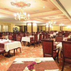 Taksim Gonen Hotel фото 2