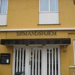 Hotel Gammel Havn - Good Night Sleep Tight фото 19