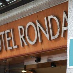 Ronda House Hotel интерьер отеля