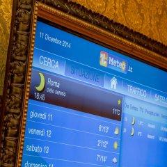 Отель Milton Roma Рим банкомат