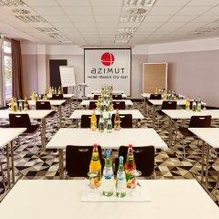 AZIMUT Hotel Munich питание фото 3