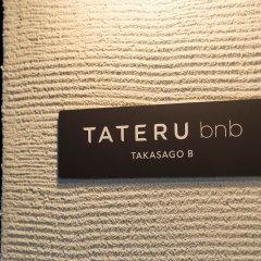 Отель Trip Pod Takasago B Фукуока с домашними животными