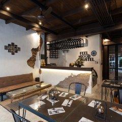 Отель Feel Good Hostel Таиланд, Пхукет - отзывы, цены и фото номеров - забронировать отель Feel Good Hostel онлайн питание