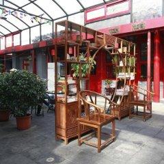 Beijing Yue Bin Ge Courtyard Hotel фото 9