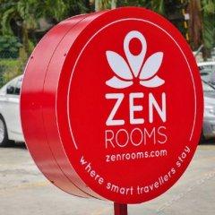 Отель Zen Rooms Changi Village Сингапур парковка