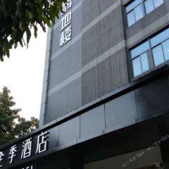 Отель JI Hotel (Xiamen Airport Huli Avenue) Китай, Сямынь - отзывы, цены и фото номеров - забронировать отель JI Hotel (Xiamen Airport Huli Avenue) онлайн городской автобус