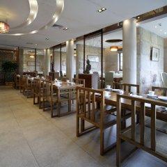 Mahayana OCT Boutique Hotel Shenzhen питание фото 2