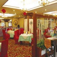 Отель Hua Du Китай, Пекин - отзывы, цены и фото номеров - забронировать отель Hua Du онлайн ресторан