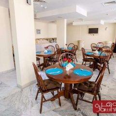 Отель Al Jawhara Metro Дубай питание