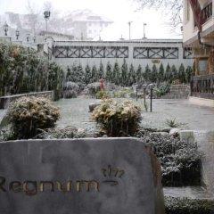 Regnum Bansko Apart Hotel & Spa Банско