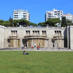 Hotel AS Lisboa фото 3