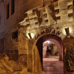 Lamihan Hotel Cappadocia фото 9