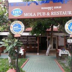 Mola Hotel спортивное сооружение