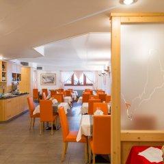 Hotel Alpina Пинцоло питание