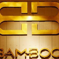 Bamboo Beach Hotel & Spa сауна