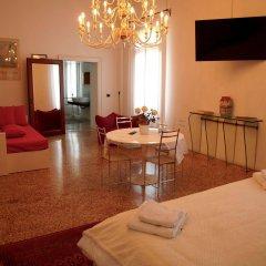 Отель B&B Giardino Jappelli (Villa Ca' Minotto) Италия, Роза - отзывы, цены и фото номеров - забронировать отель B&B Giardino Jappelli (Villa Ca' Minotto) онлайн комната для гостей фото 2